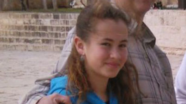 Hallel Yaffa Ariel was killed when a terrorist stabbed her in her bed
