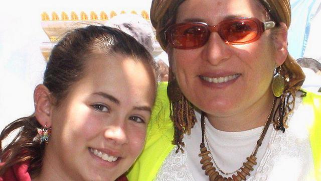 רינה אריאל עם בתה הלל שנרצחה בקריית ארבע