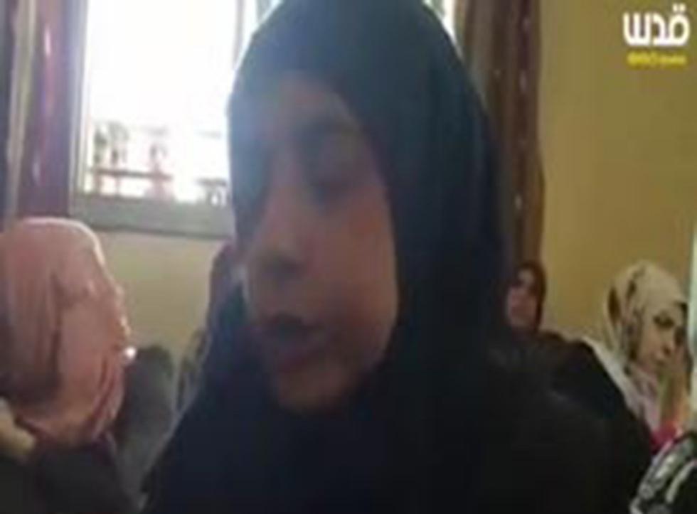 The terrorist's sister