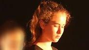 צילום: עמיחי מעטוף, באדיבות סטודיו הריקוד - מרכז למחול