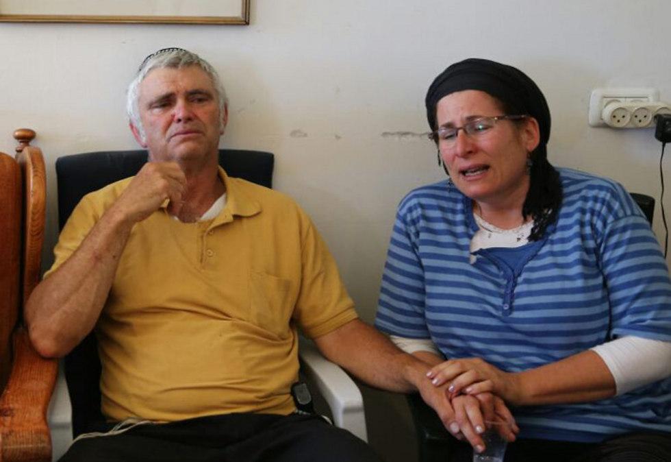 ההורים השכולים, רינה ועמיחי אריאל (צילום: אוהד צויגנברג) (צילום: אוהד צויגנברג)