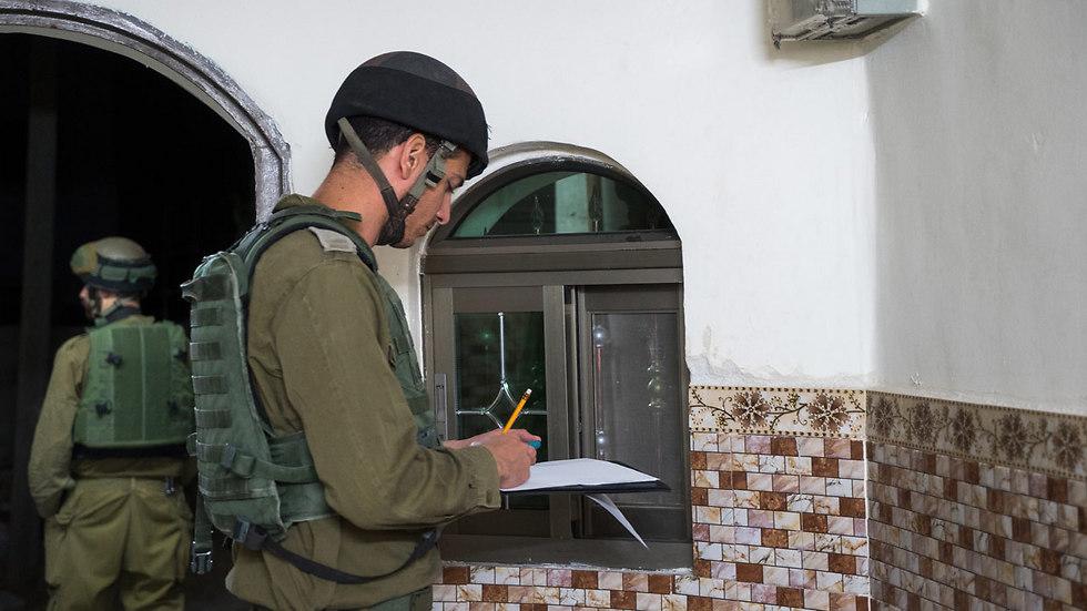 IDF maps home of Mohammed Taraireh (IDF spokesperson's unit)