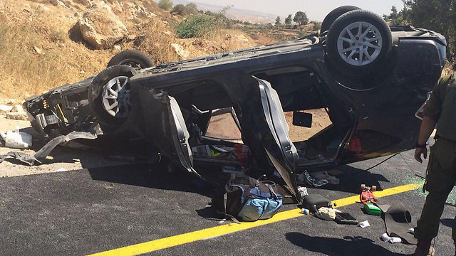 The shot car (Photo: West Bank Emergency Services)