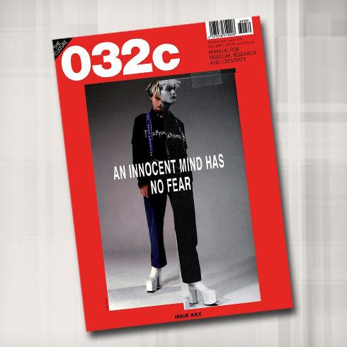 ליתאי מרכוס על שער המגזין הגרמני 032c