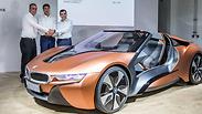 פיאט מצטרפת לב.מ.וו, אינטל ומובילאיי בפיתוח טכנולוגיית נהיגה אוטונומית