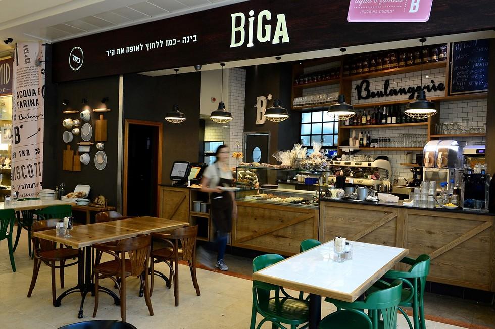Biga, a Cafe Greg subsidiary, is completely kosher (Photo: Elad Gutman) (Photo: Elad Gutman)