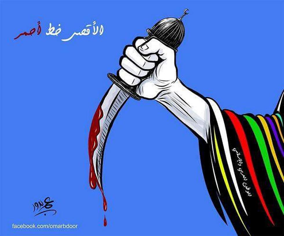 Facebook post encouraging stabbing attacks against Jews