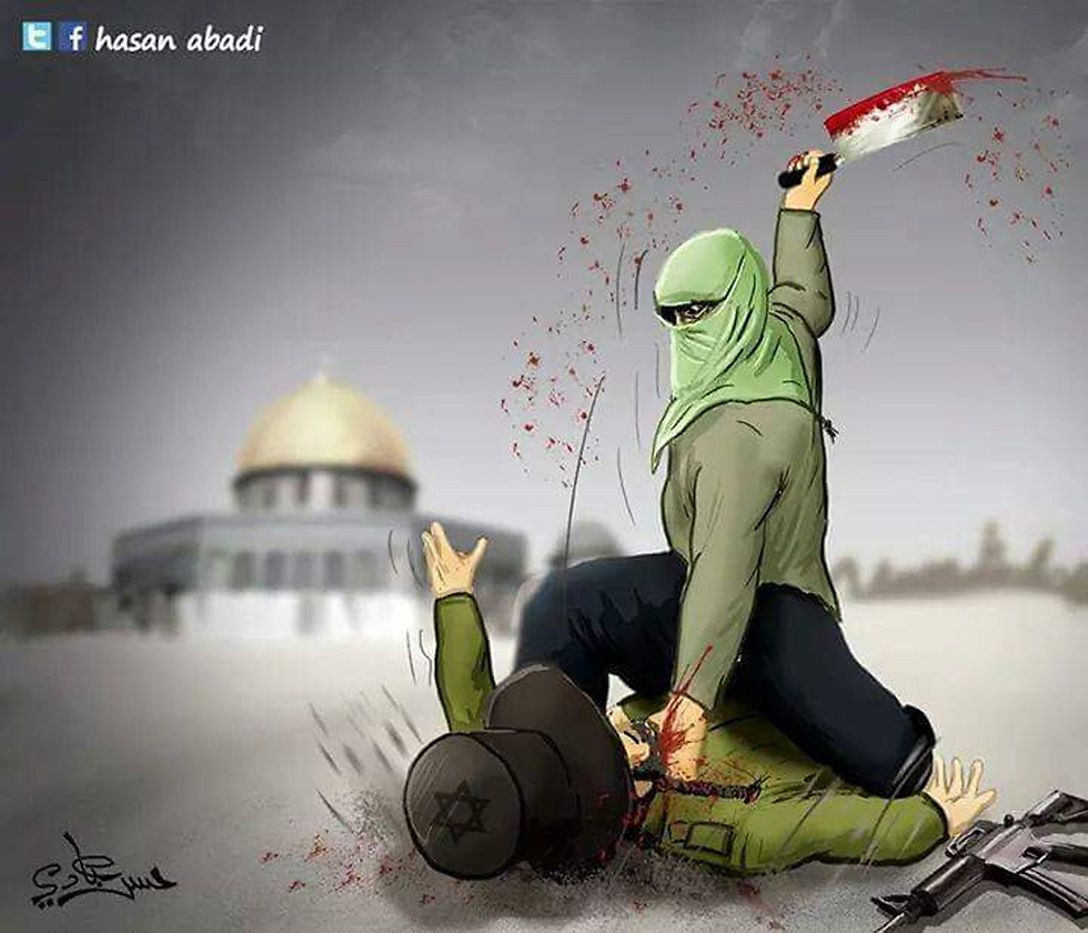Cartoon posted on Facebook inciting violence against Jews