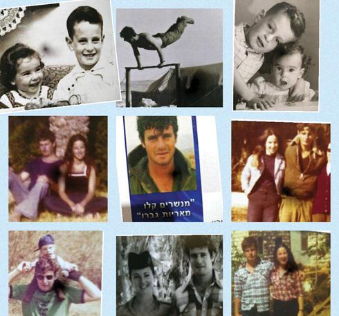 """תמונות של האח, צביקה פוגל ז""""ל. """"מנהיג, אנושי ואופטימי"""" (צילום: מתוך האלבום הפרטי)"""