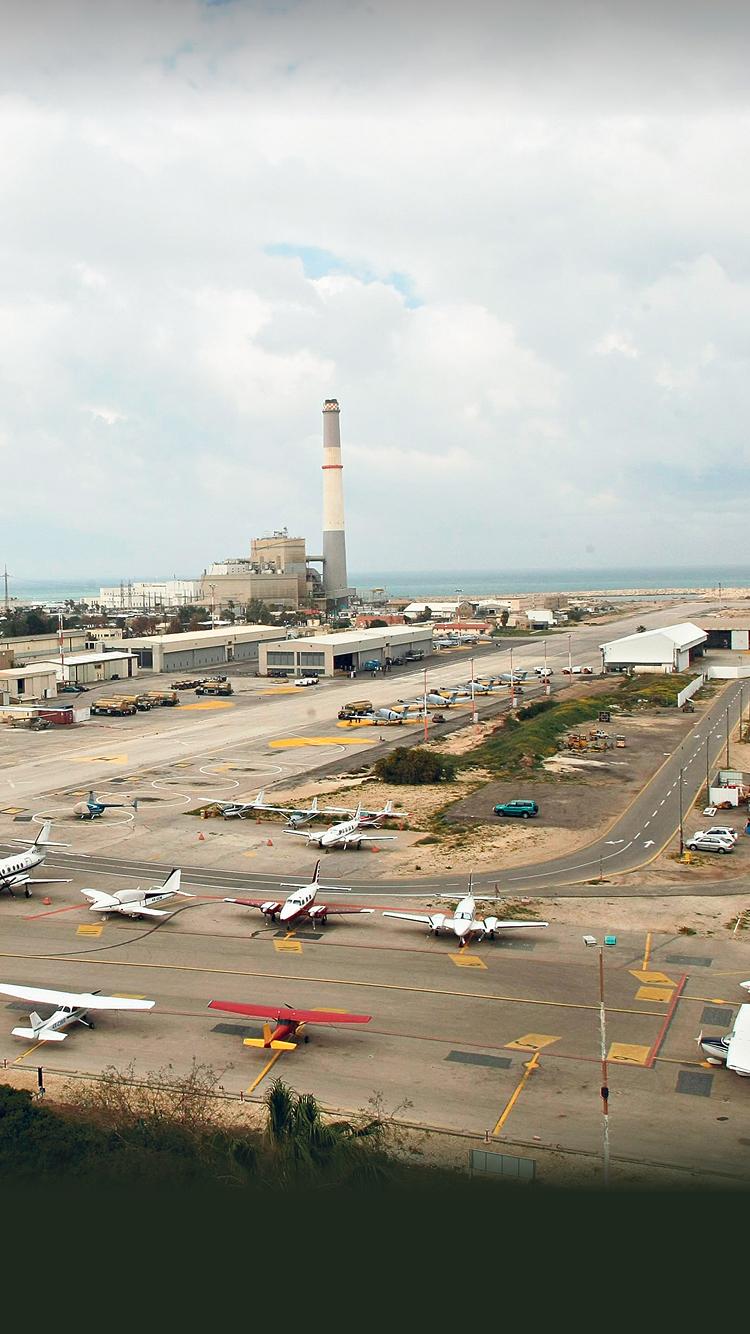 Sde Dov Airport north of Tel Aviv