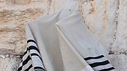 צילום: שלומי כהן, כיכר השבת