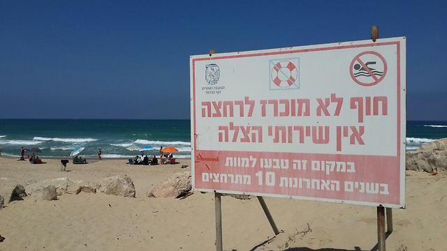 На этом пляже нет спасателей. Фото: Ранен Бен-Цур