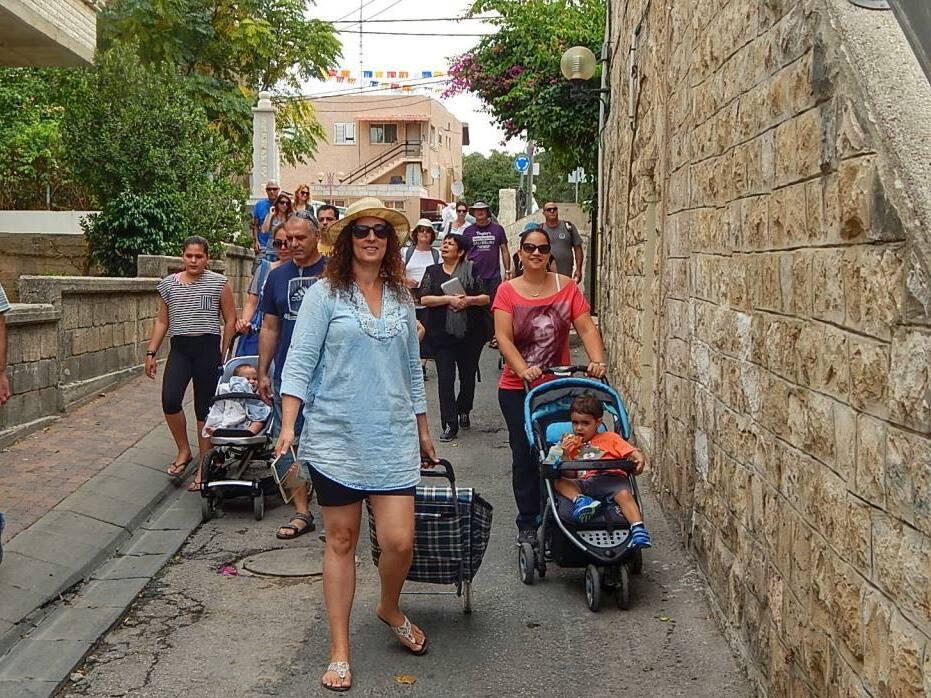 מתי בפעם האחרונה הייתם בחיפה? ()