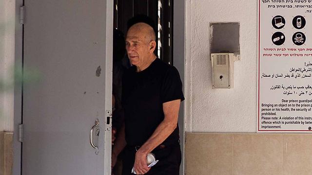 אהוד אולמרט. תרגיל מפוקפק למנוע קיצור מאסרו (צילום: טל שחר)