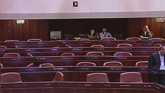 Near empty Knesset plenum during Zoabi's speech (Photo: Knesset Channel)