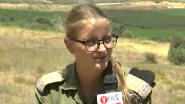 Sgt. Einav on the border with Syria