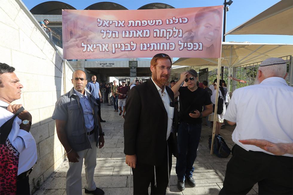 MK Yehuda Glick on the Temple Mount (Photo: Gil Yohanan)