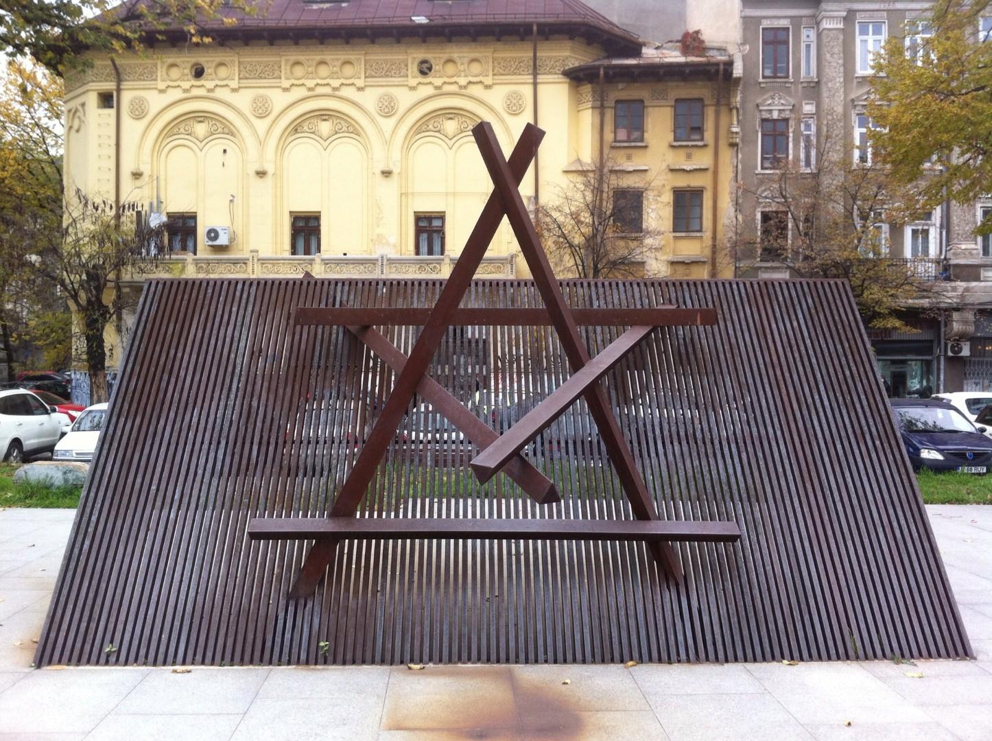 אנדרטת השואה במתחם זיכרון השואה בבוקרשט (צילום: איריס לקנר ) (צילום: איריס לקנר )
