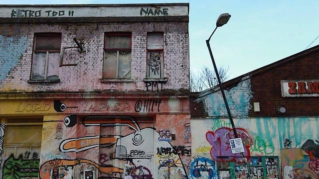 השכונה הצעירה והתוססת שאתם חייבים להכיר: האקני וויק (צילום: דויד חזיז) (צילום: דויד חזיז)