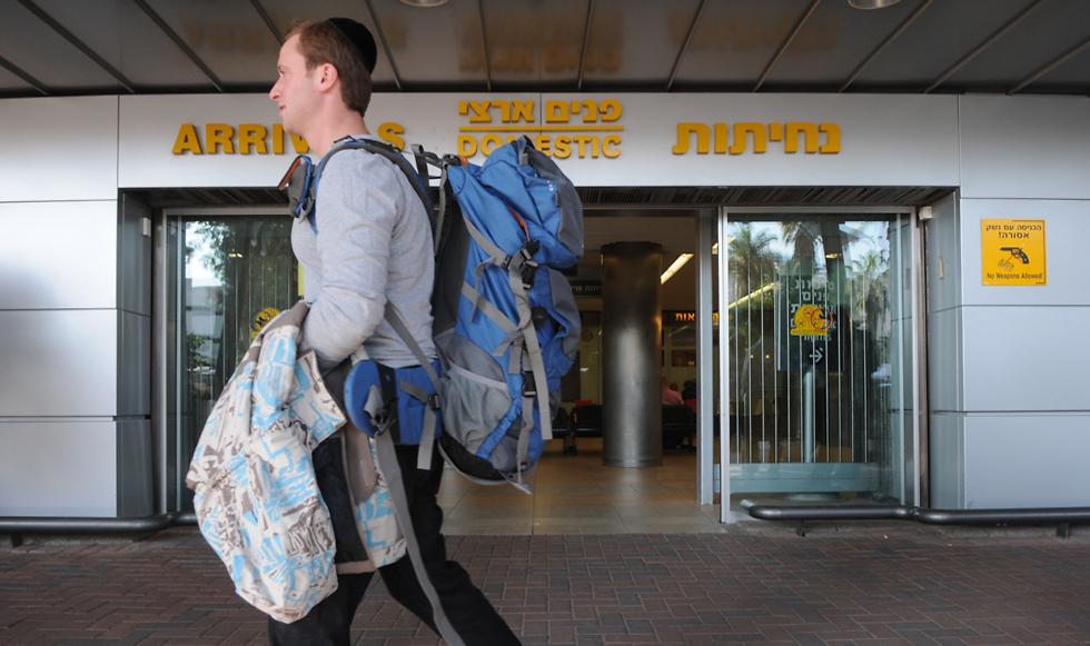 Terminal 1 (Photo: Yaron Brener)