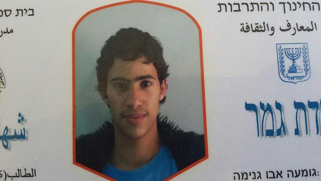 Abu-Ghanima, one of three Israeli citiznes still in captivity