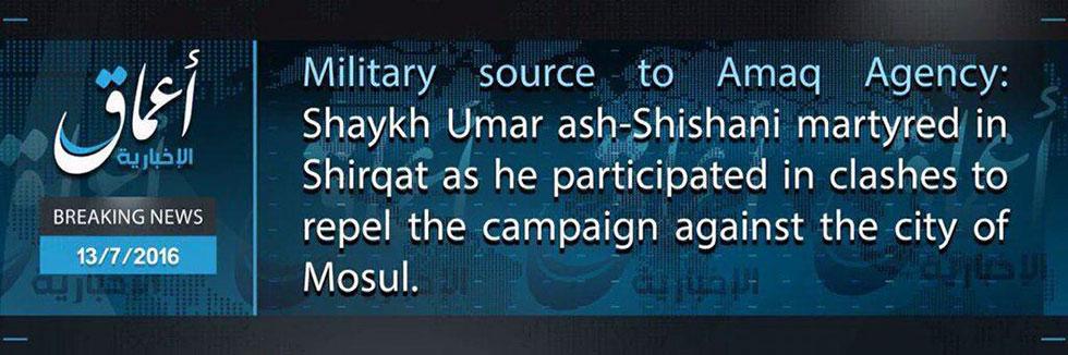 הודעת דאעש שמאשרת את מותו של א-שישאני ()