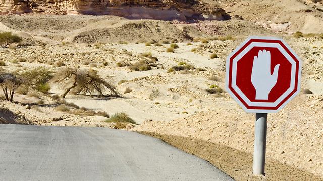אומרים די לתאונות הדרכים.  (צילום: shutterstock) (צילום: shutterstock)