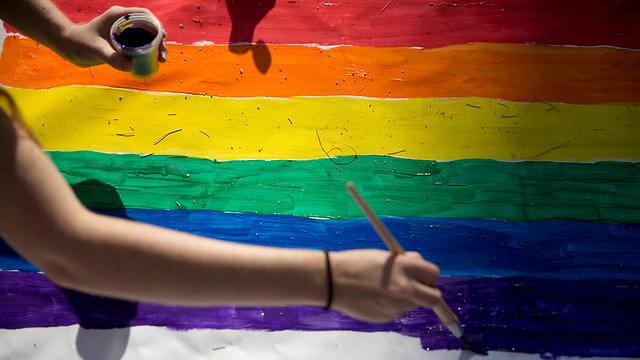 הפגנת הגאווה בבאר שבע, אתמול (צילום: AP)