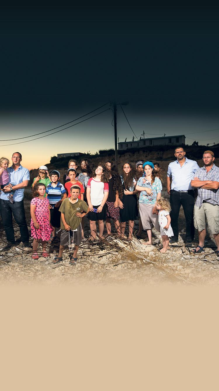 Residents of Amona (Photo: Tal Shahar)