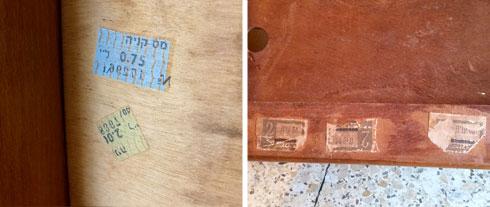 בולי קנייה מעידים על גילו האמיתי של הרהיט (צילום: גלי צוק)
