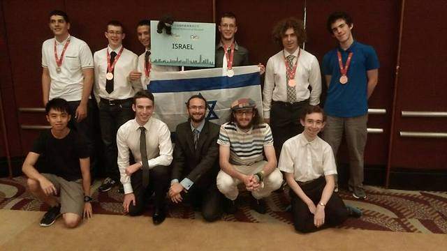 Israel's International Mathematical Olympiad team.