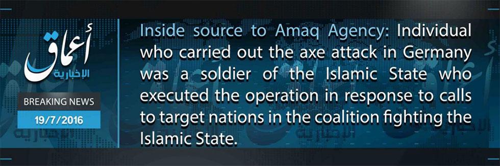 נטילת האחריות של דאעש ()