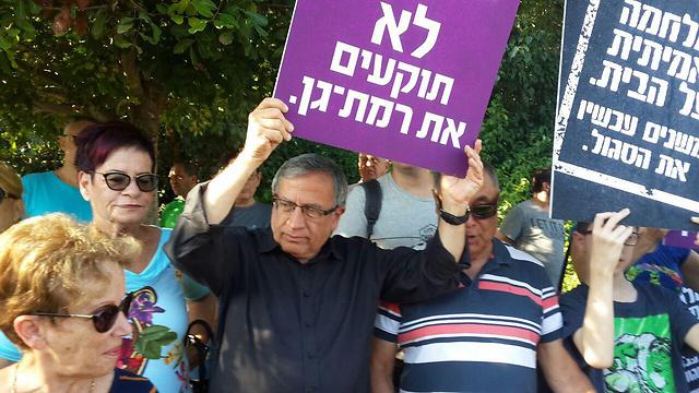 """תושבי ר""""ג מפגינים נגד התוואי הסגול של הרכבת הקלה"""
