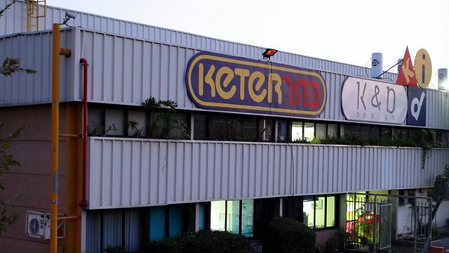 המפעל של החברה בכרמיאל (צילום: גיל נחושתן) (צילום: גיל נחושתן)
