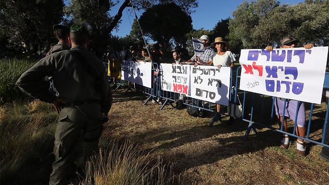 מפגינים מול המצעד (צילום: גיל יוחנן) (צילום: גיל יוחנן)