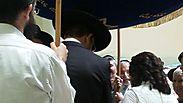 צילום: דוברות בתי הדין