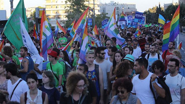 Marchers (Photo: Gil Yohanan)