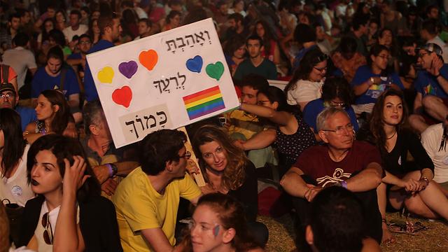 'Love your neighbor as yourself' (Photo: Gil Yohanan)