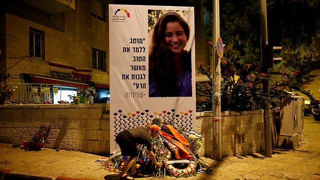 Memorial to Shira Banki (Photo: Reuters)