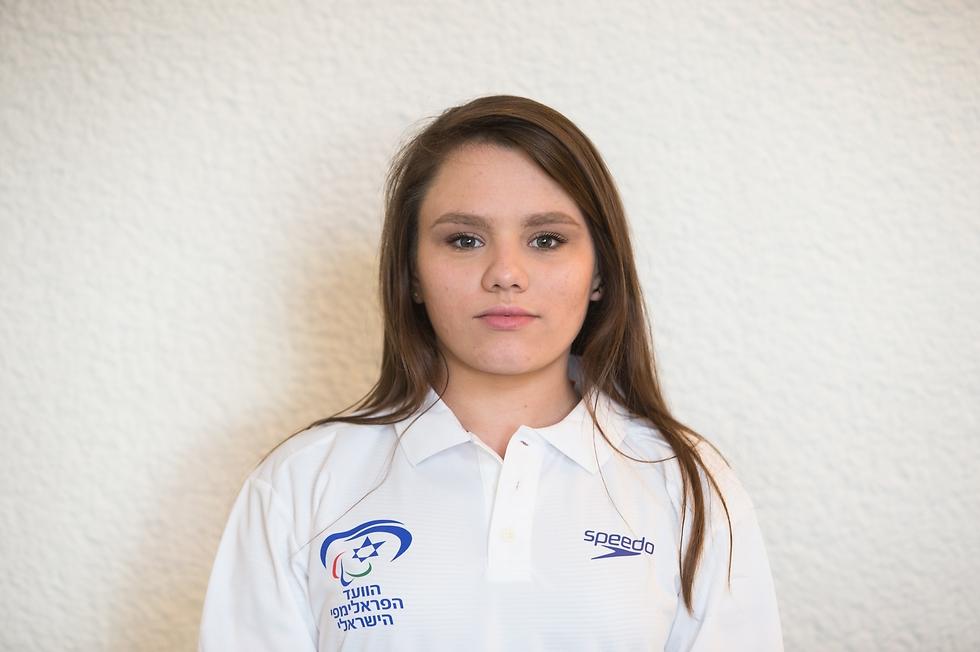 יוליה גורדיצ'וק (צילום: הוועד הפראלימפי) (צילום: הוועד הפראלימפי)