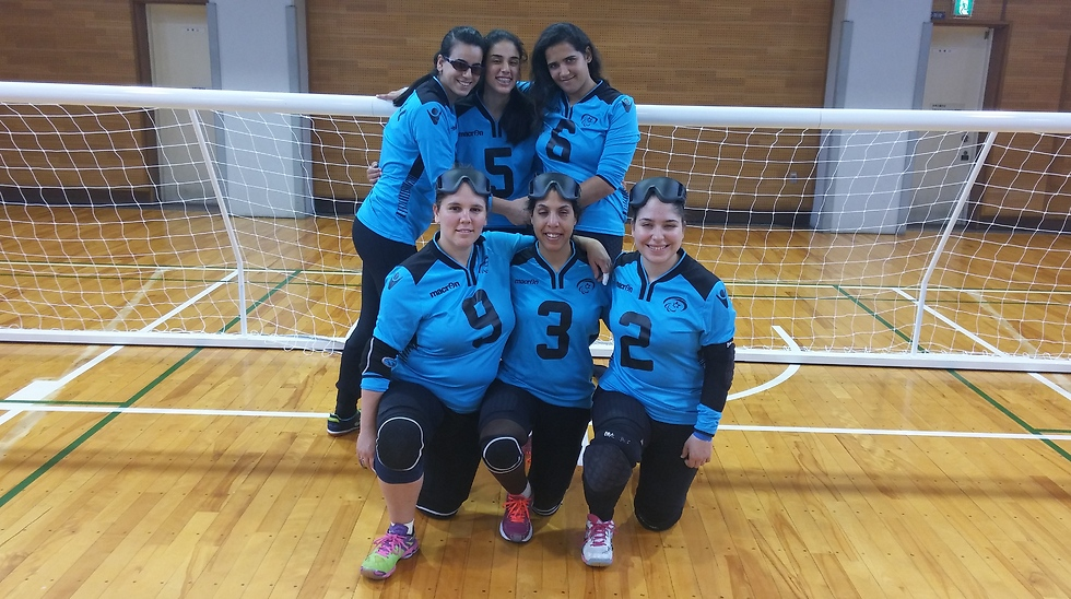 Israeli women's goalball team (Photo: Keren Isaacson) (Photo: Keren Isaacson)