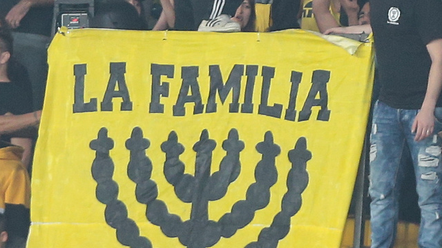 La Familia soccer club flag (Photo: Reuven Schwartz)