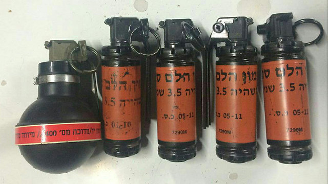 Confiscated explosives (Photo: Israel Police)