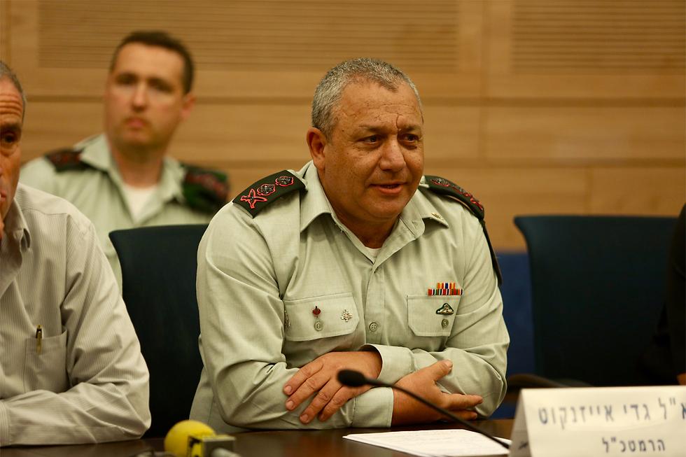 איזנקוט במהלך הדיון בוועדת חוץ וביטחון (צילום: גיל יוחנן) (צילום: גיל יוחנן)