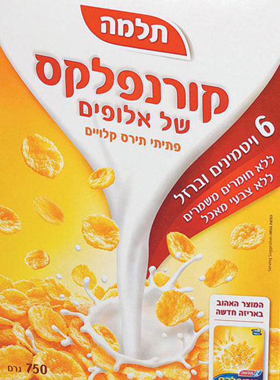 Unilever's Telma Cornflakes in Israel