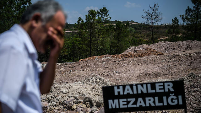 'Traitors' Cemetery' (Photo: AFP)