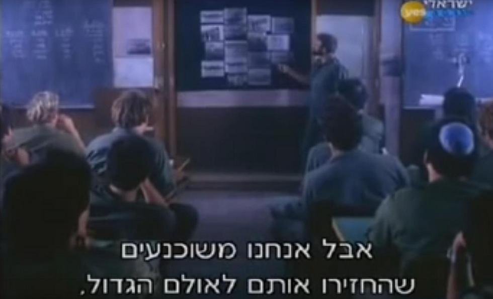 """אברהם אורנן הורה: """"להמשיך עם הכיפות"""" (צילום מסך: מבצע יונתן, גולן גלובוס)"""