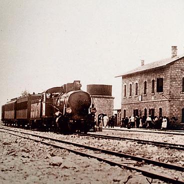 הרכבת ההיסטורית, בתחנה בכפר-יהושע | צילום רפרודוקציה: ערן יופי כהן