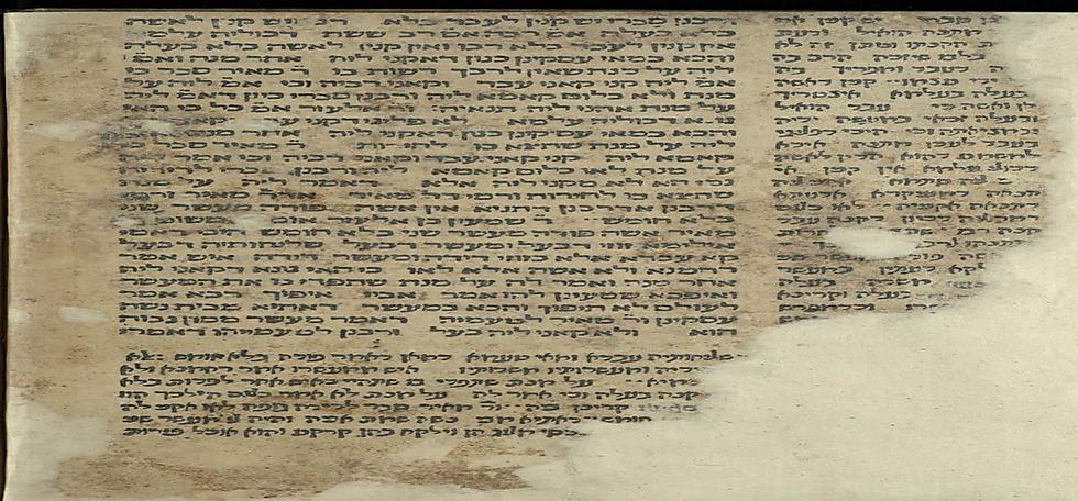כך נראה התלמוד (מסכת קידושין) בשנת 1482, לפני דפוס בומברג (באדיבות הספרייה הלאומית, ירושלים)