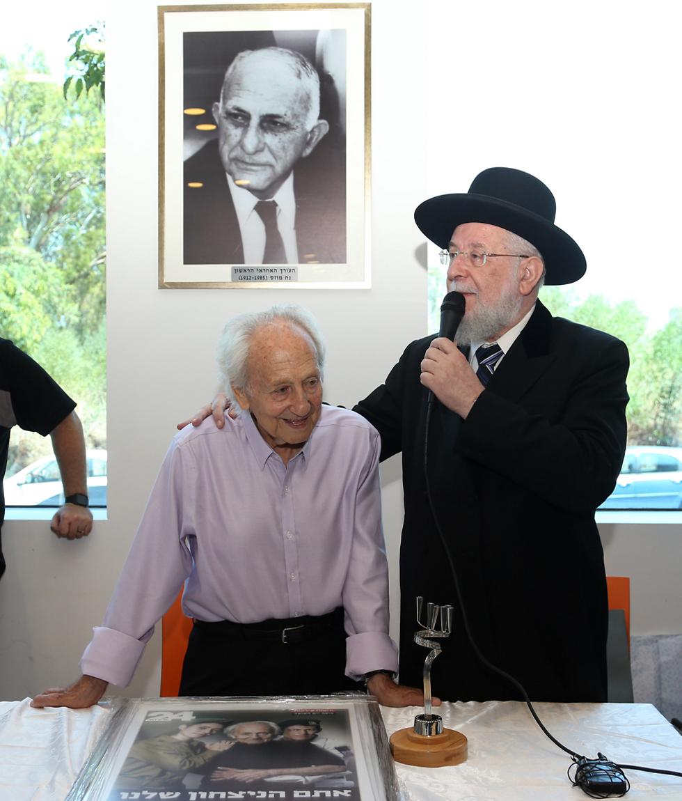Noah Klieger with former Israeli chief rabbi and fellow Holocaust survivor Yisrael Lau  (Photo: Avigayil Uzi)